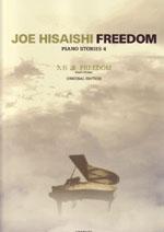 Hisaisi_2