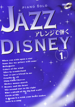 Jazzdisny1