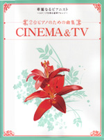 Cinematv
