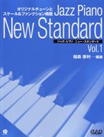Jazzpfnewstandard1