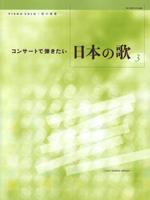 Musica200901a