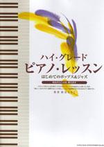 Musica200901c