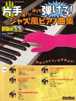 Musica200902a