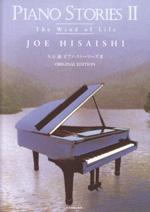 Musica200902c
