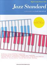 Musica200903a