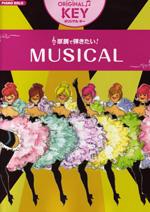 Musica200904b