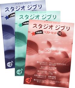 Musica200905c