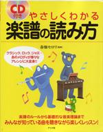 Musica200906b
