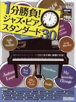 Musica200910a
