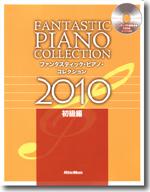 Musica201005b