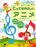 Musica201008b