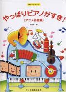 Musica201008e
