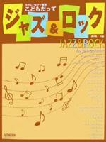 Musica201009a