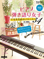 Musica201012c
