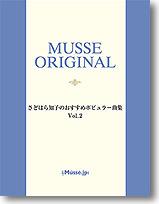 Musse101202sadoharaimg1