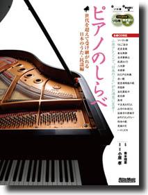 Musica201107a