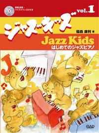Musica201108a