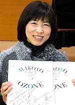 023_kawata